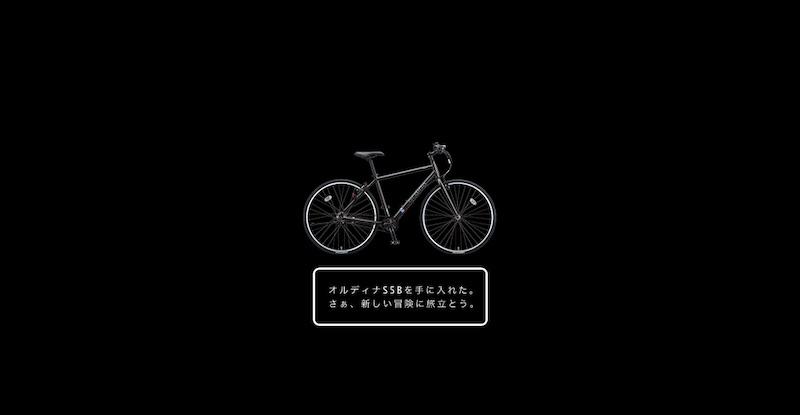 hajimete_002