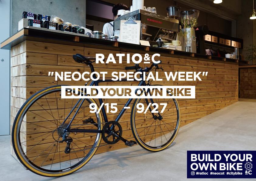 ratio-c_neocot_02-1