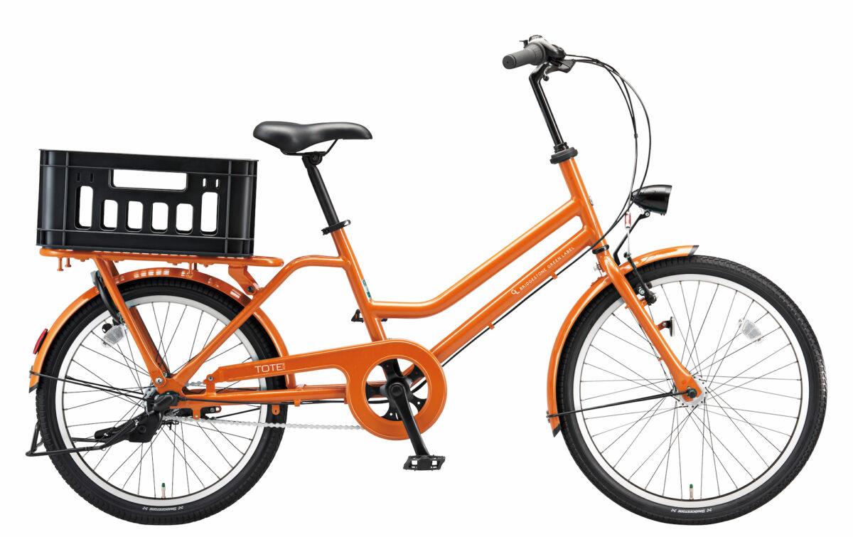 large-orange