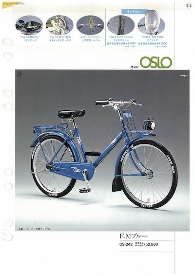 oslo_004